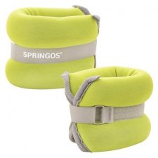 SPRINGOS Závažie na členok/zápästie žlté - 2x 1,5 kg