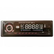 Autorádio MP3 USB SD MMC  + ovládač