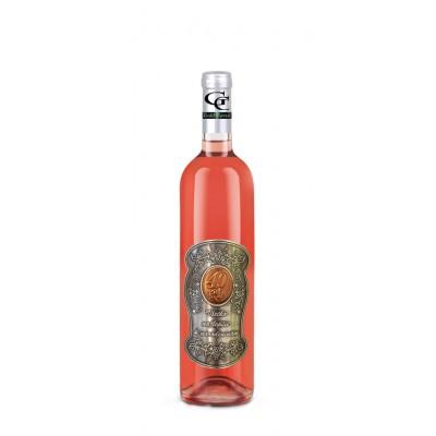 40 rokov Darčekové víno ružové - kovová etiketa
