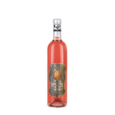 60 rokov Darčekové víno ružové - kovová etiketa