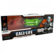 Laserová infračervená pištoľ + hmyz
