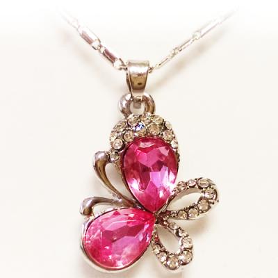 Swarovski  náhrdelník Motýľ IN - ružový