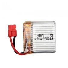 Náhradná batéria pre dron SYMA X21W