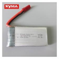 Náhradná batéria pre dron SYMA X54HW