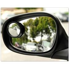 Prídavné spätné zrkadlo - okrúhle