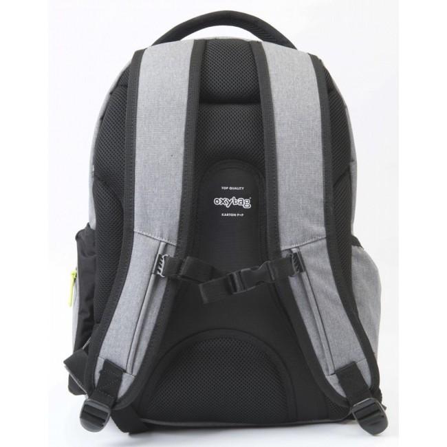 4c78907d10 Školský batoh OXY Style Grey