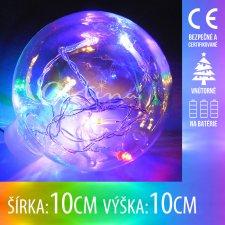 Vianočná LED svetelná ozdoba vnútorná - na batérie - guľa 8LED - 10x10CM - Multicolour